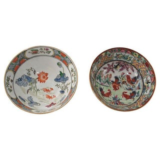 Chinese Painted Porcelain Bowls - Pair
