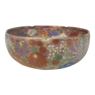 Chinese Goldware Bowl