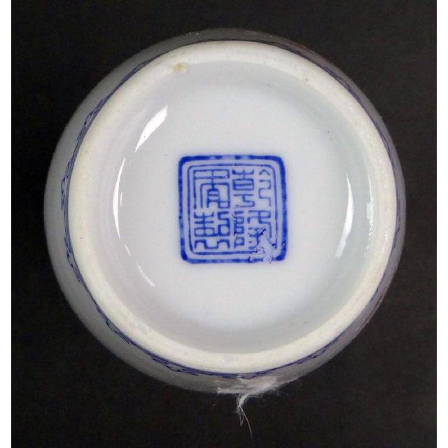 """Antique Chinese """"Eggshell"""" Porcelain Vase - Image 6 of 7"""
