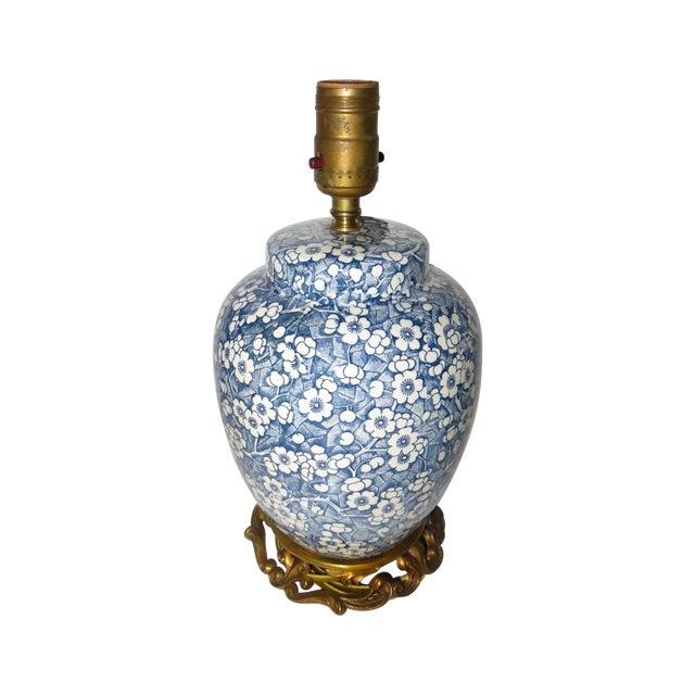 Chintz Ginger Jar Lamp Chairish