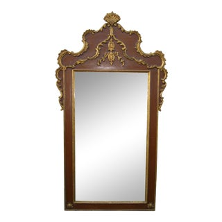 Antique French Provincial Gold & Brown Trumeau Mirror