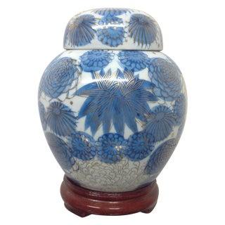 Fujita Kutani Blue Mum Ginger Jar & Stand
