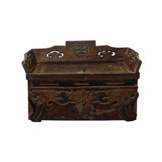 Vintage Chinese Carved Storage Small Wooden Box