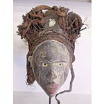 Image of Antique Punu African Tribal Mask
