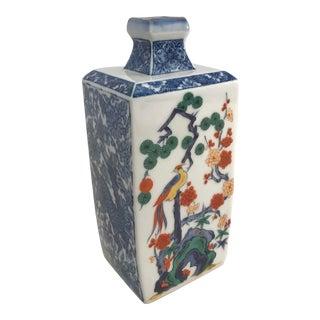 Vintage Asian Influenced Vase