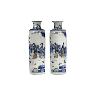 Oriental Geisha Jars - Pair