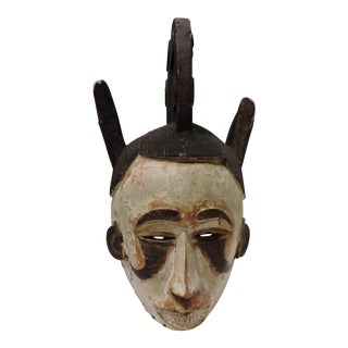Ceremonial Mask From The Igbo Tribe of NIgeria