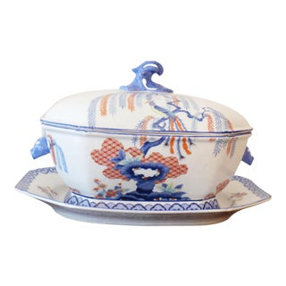 Mottahedeh Ceramic Soup Tureen - 3 Pieces