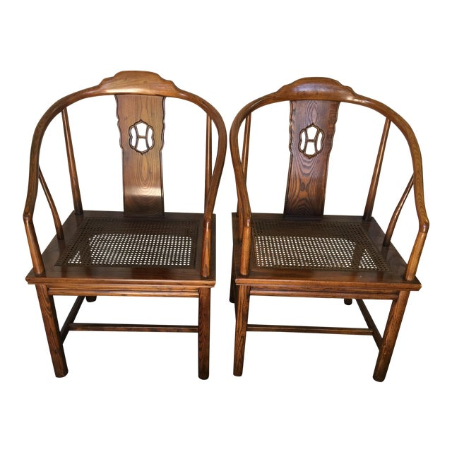 Image of Henredon Chinese Style Chairs - A Pair