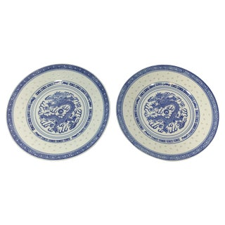 Vintage Dragon Rice Pattern Plates - Pair