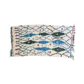 "Vintage Moroccan Azilal Rug - 6'3"" x 3'2"""