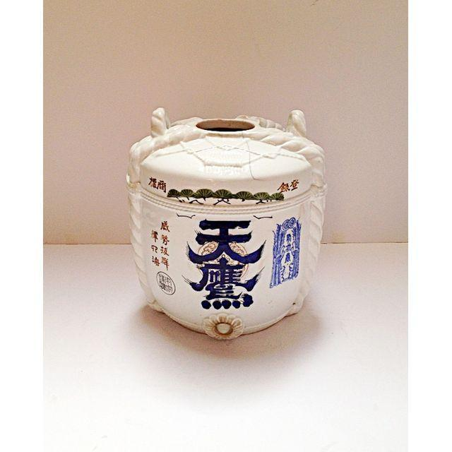 Image of Japanese Meiji Period Saki Jug