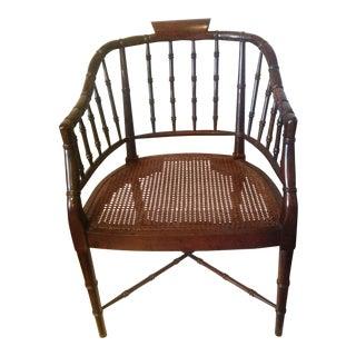 Woodmark Orginal Designer Bamboo Side Chair