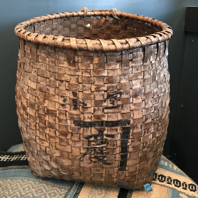 Antique Chinese Basket - Image 4 of 9