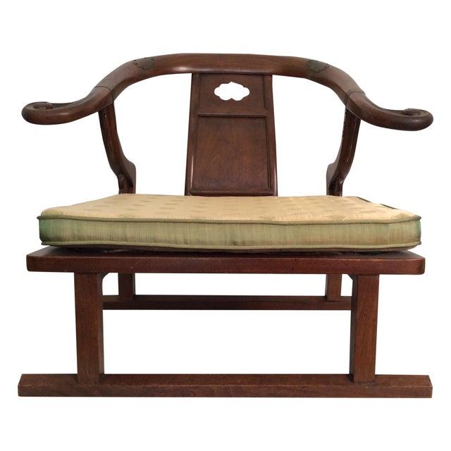 Hardwood Chinese Chairs - Pair - Image 1 of 7