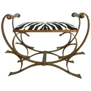 Gilt Wrought Iron Bench Stool with Zebra Print Cushion