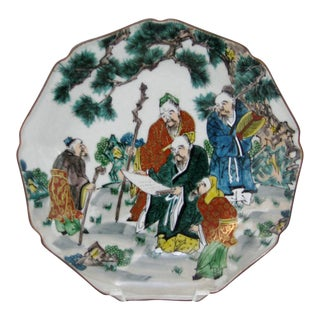 Japanese Hand-Painted Porcelain Catchall