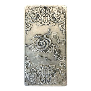 Year of The Snake Silver Ingot