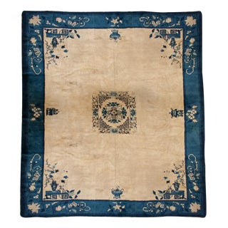 19th Century Chinese Peking Carpet