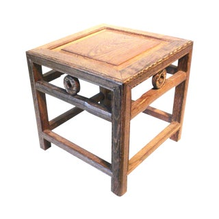 Jichimu Chicken Wood Low Table / Stool