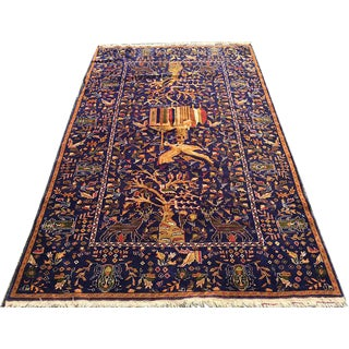 Signed & Dated Pictorial Afghan Area Rug - 4′ × 6′10″