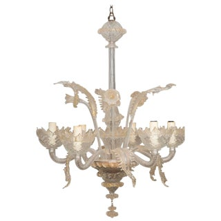Venetian Murano Six-Light Chandelier