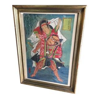 """Utagawa Kunisada III """"Kabuki Actor"""" Japanese Woodblock Print"""