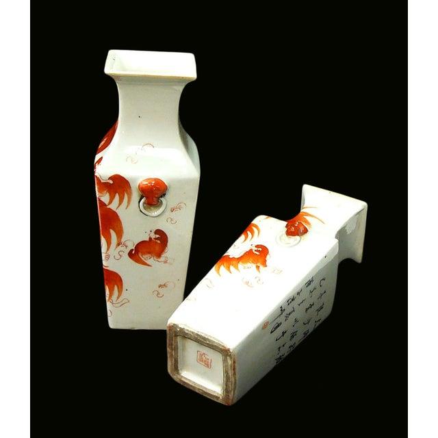 Chinese White Porcelain Orange Foo Dog Vase - Pair - Image 5 of 5