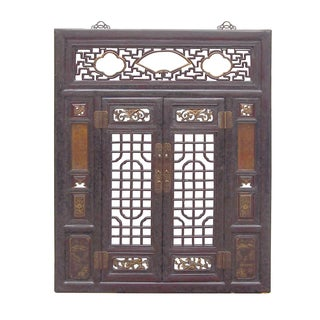Vintage Chinese Carved Wood Wall Panel