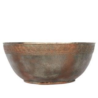 Antique Copper Bowl | Isfahan Bowl