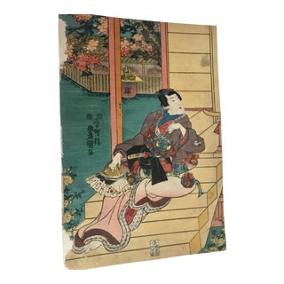 Original Ukiyo-E 19th C Japanese Woodcut by Kunisada Toyokuni III