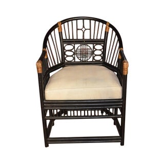 Rattan Side Chair - Pair Available