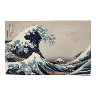 Japanese Woodblock Print 'In the Well of the Great Wave' by Katsushika Hokusai