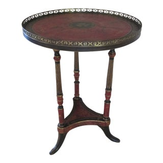 Red & Black Leather Top End Table