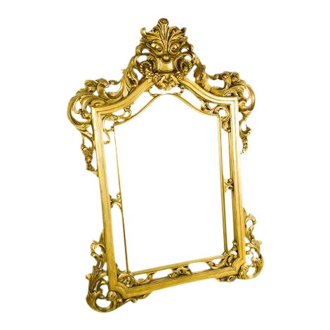 Baroque-Style Carved Wooden Wall Mirror - Image 1 of 9