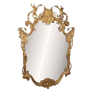 Asian Motif Gold Gilt Mirror