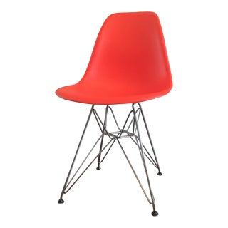 Eames Mid-Century Fiberglass Shell Chair