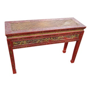 Antique Chinese Carved Console Table