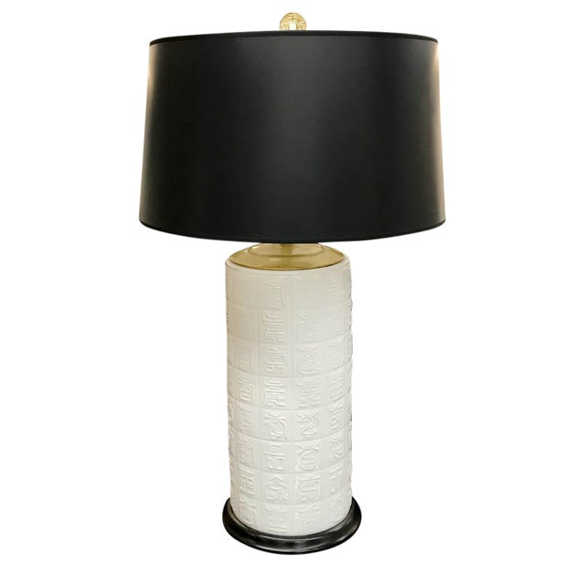Mid Century James Mont Style Lamp - Image 8 of 8