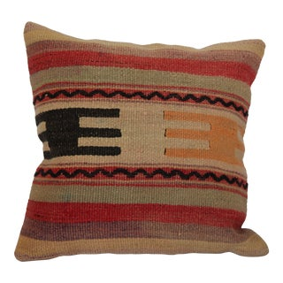 "Turkish Vintage Kilim Pillowcase - 16"" x 16"""