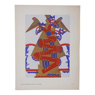 Serge Gladky Vintage Ltd. Ed. Abstracted Snakes/Birds Pochoir Print, Circa 1928