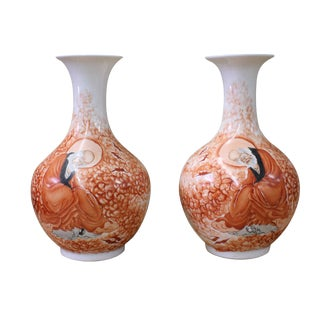 Chinese White Orange Amitayus Porcelain Vases - A Pair