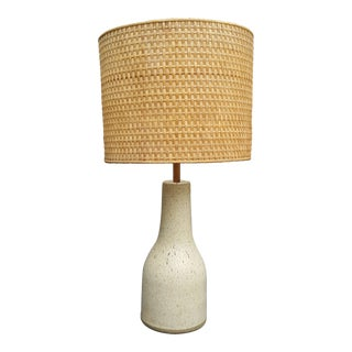 Gordon Martz Pottery Table Lamp