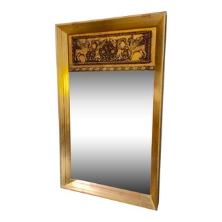 Neoclassical Style Gold Trumeau Mirror