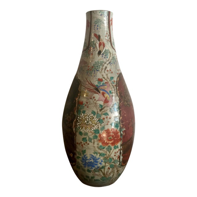 Antique Plaster Relief Chinese Vase - Image 1 of 5