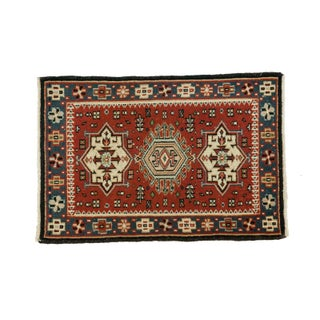 "Vintage Persian Style Square Rug Mat - 1'9"" X 2'7"""