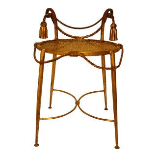 Hollywood Regency Twisted Rope Vanity Stool