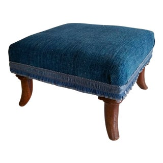 English Victorian Upholstered Footstool