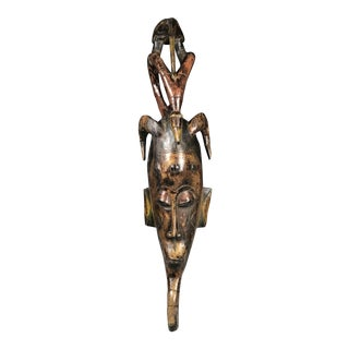 African Art Tribal Art Guro Mask