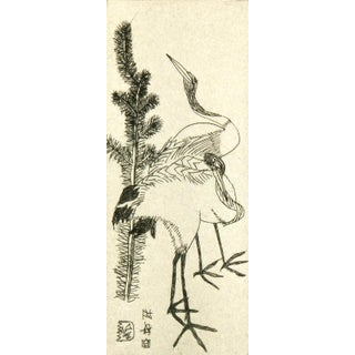 Stork Etching on White Mat with Gold Border
